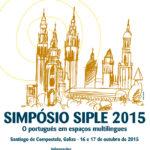 SIMPÓSIO SIPLE 2015 - Cartaz